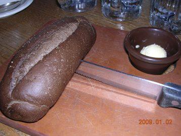 黒糖パン&バター