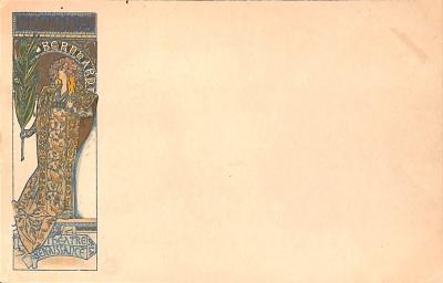 ジスモンダポストカード