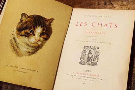 シャンフルーリ「猫」
