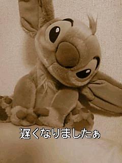 20070226_254909.jpg