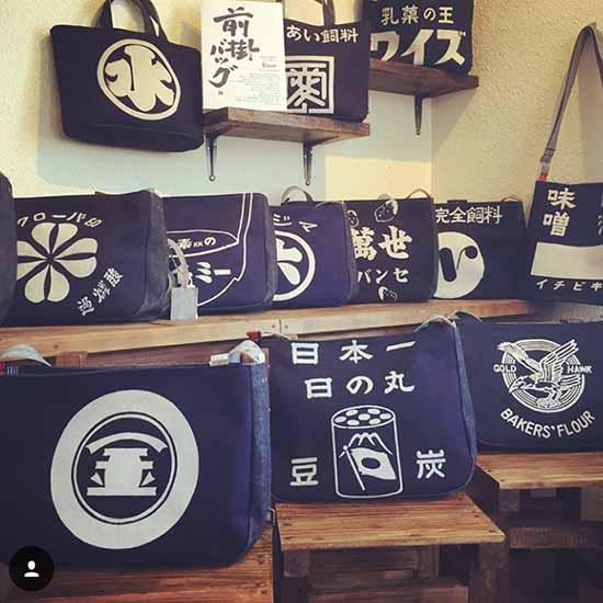okinawamano