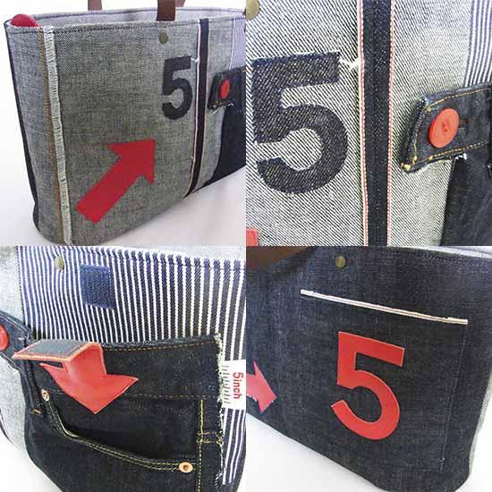 5inchbag