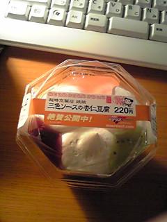 091209_0311~01.JPG