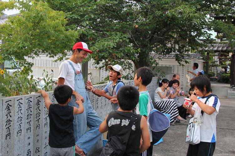 大友with子供たち