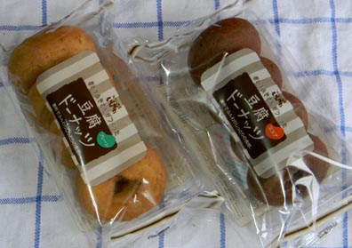 toufu-donut