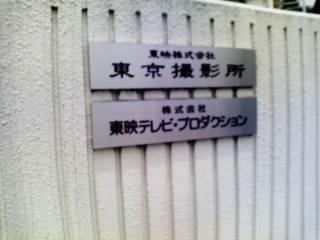 画像0057.jpg