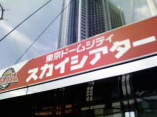 画像0066.jpg