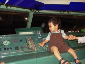 新幹線の運転席です