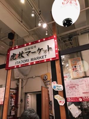 東京5.jpg