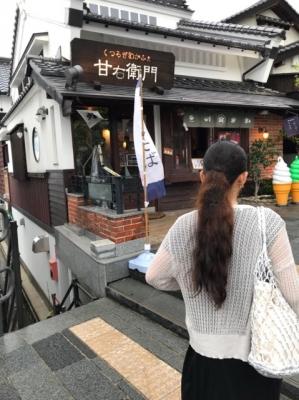鳥取4.jpg