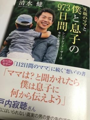 シミケンIMG_0967.jpg