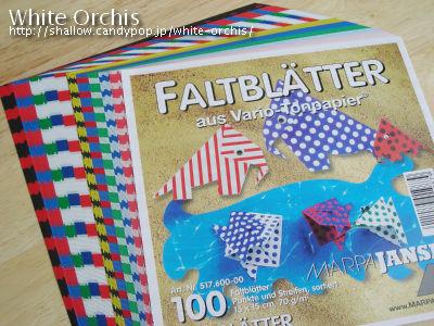 ハート 折り紙 : 折り紙 大きい : white-orchis.shallow.candypop.jp