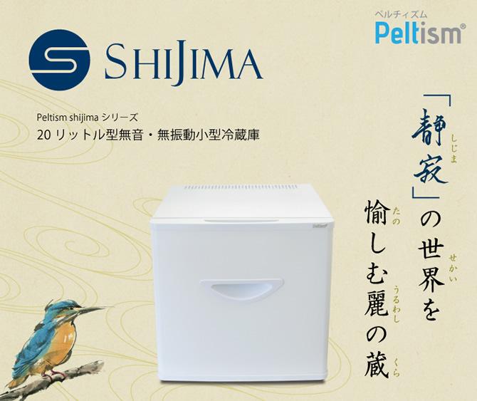 超小型冷蔵庫おすすめランキング