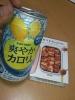 カロリ。とおつまみ缶
