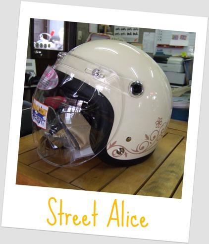 レディースヘルメット。