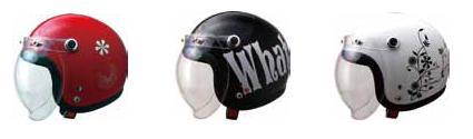 レディースヘルメットシリーズ。