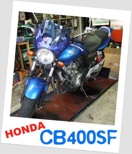 CB400SF。