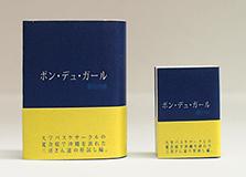 4冊目M&Sサイズ