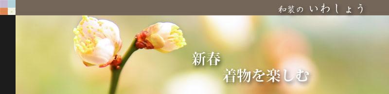 ブログイメージ画像