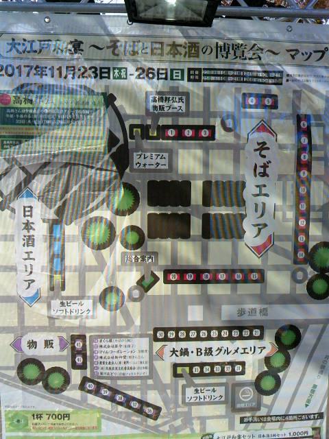 TS3U0099.jpg