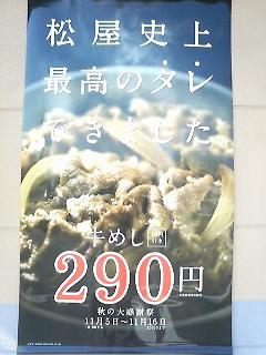 P1001022.jpg