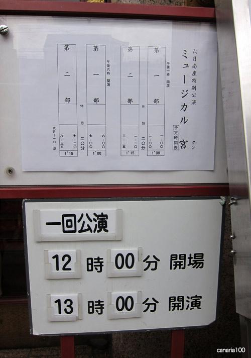 reportdiary110619_8