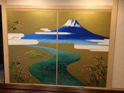 ひだまりの泉 萩の湯(台東区)玄関前襖