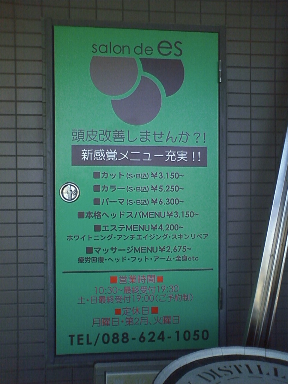 PAP_0558.JPG