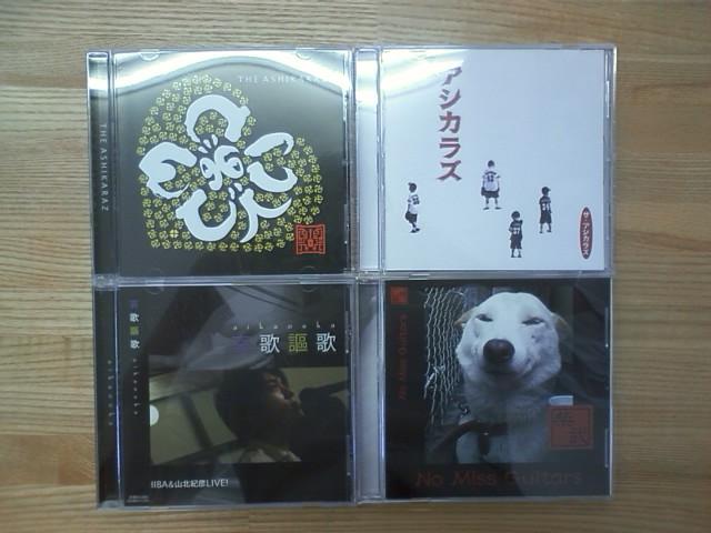 コピー 〜 PAP_0014.JPG