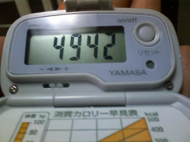 CA3E0106.JPG