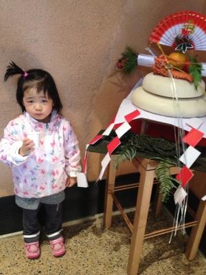 2013年あけましておめでとう!