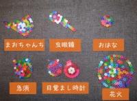 アイロンビーズm1−3