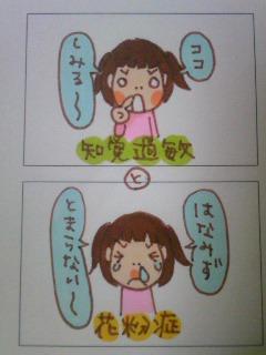 Image5931.jpg