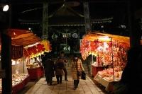 桜山神社-裸参り5