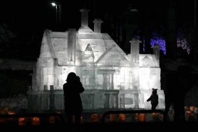 氷のクレーダーロック城