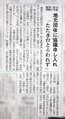 日報20101202