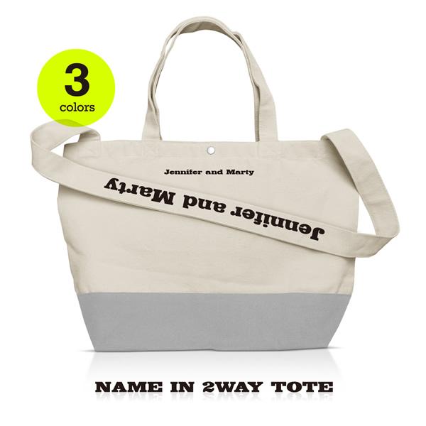 名入れバッグ ショルダー