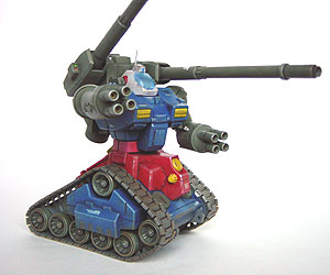 rx-75-12