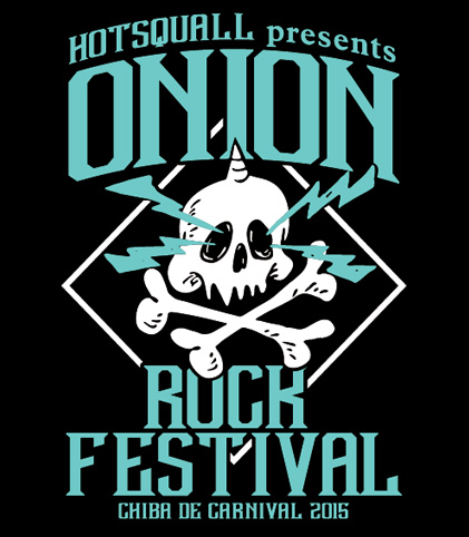 ONION ROCK FESTIVAL