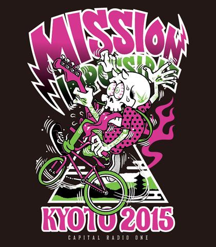 京都大作戦2015