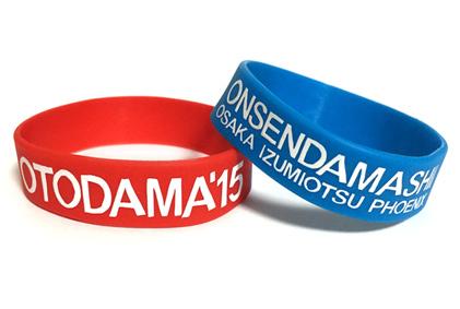 OTODAMA15