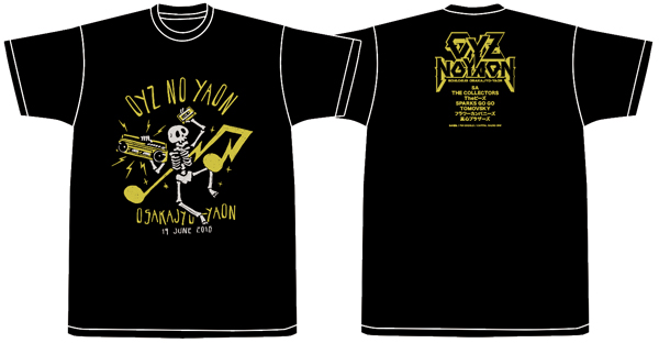 O.Y.Z NO YAON