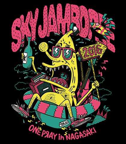 Sky Jamboree 2016