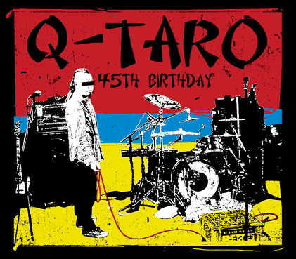 Qtaro_1.jpg