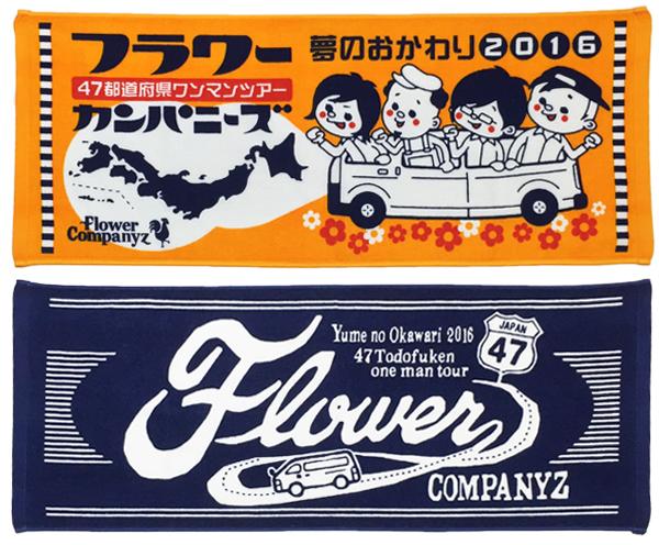 towel_1.jpg