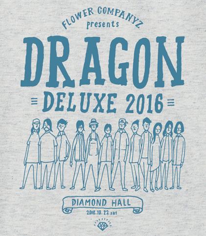 DRAGON DELUXE 2016