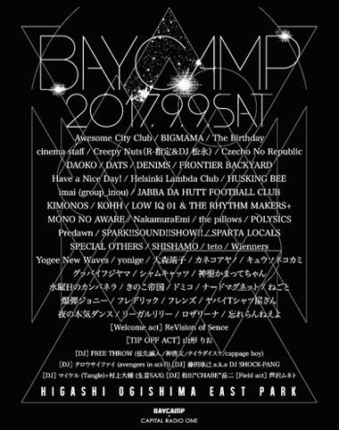 baycamp2017_2.jpg