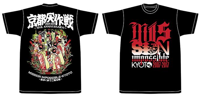 tshirts0328.jpg