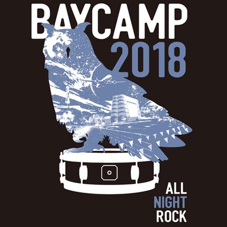 baycampA.jpg