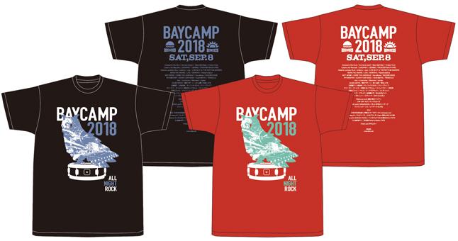 baycampA1.jpg